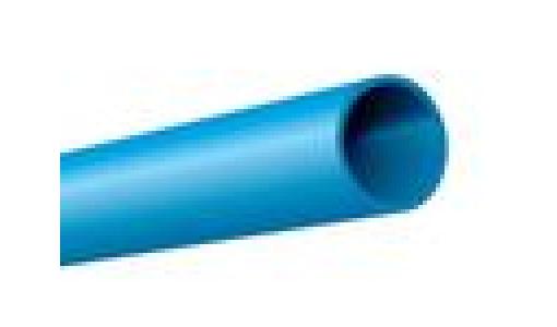 Труба ПЭ100 32*3,0 синяя SDR 11 вода