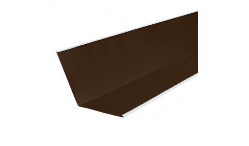 Ендова внутренняя 2 м шоколадно-коричневая (RAL 8017)