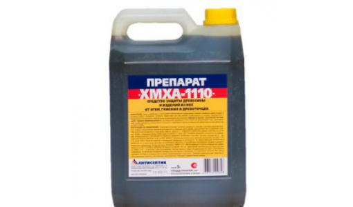 Раствор препарата ХМХА-1110 30л
