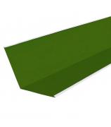 Ендова внутренняя 2 м зелёный мох (RAL 6005)