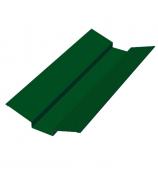 Ендова наружная 2 м зелёный мох (RAL 6005)