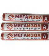 Ветрозащита Мегаизол А/1,6 (70кв.м.)